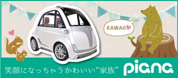 【自動車】新型「インプレッサ」好調発進!先行予約は4000台超★2©2ch.net YouTube動画>1本 ->画像>52枚